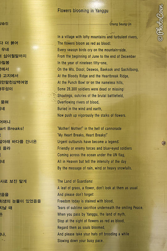 Powerful poem about the battles of the Korean War here near Yanggu.