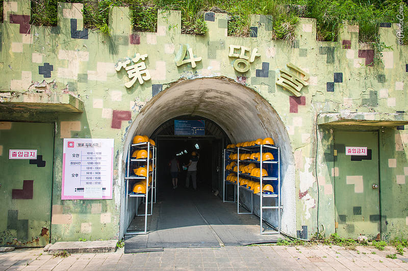 Entrance of the 4th tunnel.